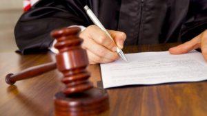Защита прав путем подачи иска в суд