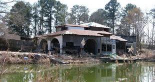 Признание прав на бесхозное имущество