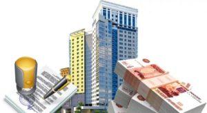 Преимуществом кредита под залог недвижимости является длительный срок кредитования