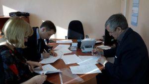 Подписание договора добровольного страхования имущества