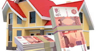 Получение кредита под залог недвижимого имущества