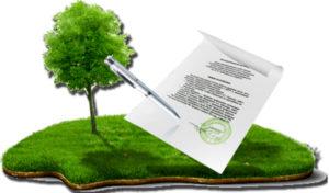 Изъятие земельного участка у собственника для государственных нужд