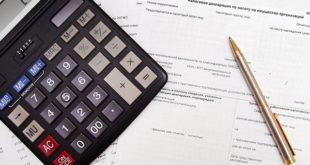 Налоги на имущество юридических лиц