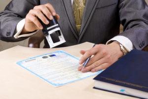Право собственности на объект недвижимости переходит с момента государственной регистрации