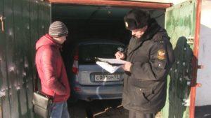 Составление акта изъятия автомобиля