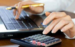 Расчет имущественного налога на предприятии