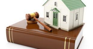 Судебная защита прав на имущество