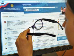 Получение информации о налогах на портале Госуслуг