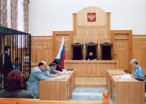 Арест на имущество подозреваемого накладывается судом