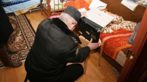 Процедура описи имущества по месту прописки
