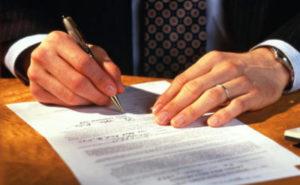 Подготовка искового заявления о разделе имущества
