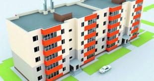 Общее имущество собственников квартир