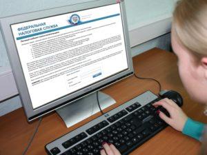 Личный кабинет пользователя на сайте ФНС