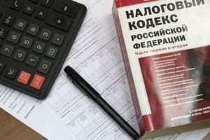 Уплата налогов при безвозмездной передаче имущества