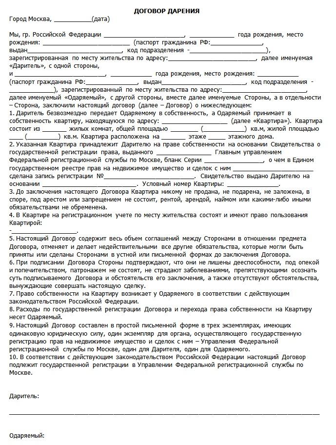 Документы, необходимые для оформления пенсии - Info-Russisch