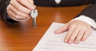 Прекращение права собственности на квартиру