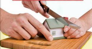 Раздел имущества при непогашенной ипотеке