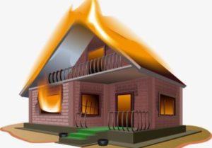 Страхование имущества от пожаров