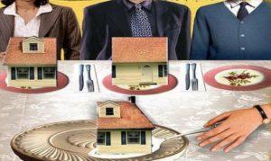 Особенности наследования недвижимого имущества