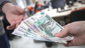 Возврат денежных средств по кредиту