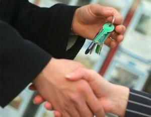 Заключение договора аренды жилого помещения