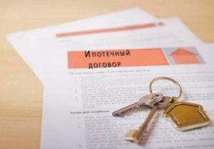 У супругов равные права и обязанности по договору ипотеку заключенному во время брака
