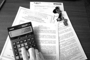 Изображение - Получение налогового вычета при продаже земельного участка 65ee4433333-300x200