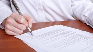 Подготовка в Арбитражный суд заявления о банкротстве