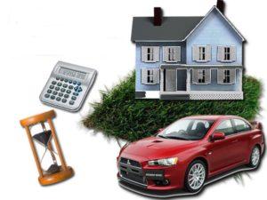 При продаже квартиры или дома необходимо оплатить налоги