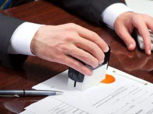 Отказ от преимущественного права покупке лучше заверить у нотариуса