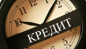 Реструктуризация выплаты долгов при банкротстве