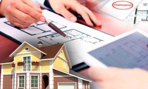 Оформление разрешения на ввод дачного дома в эксплуатацию