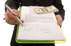 Подписание договора о залоге