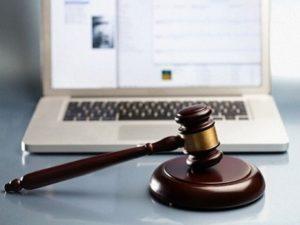 Электронные торги по продаже имущества банкротов