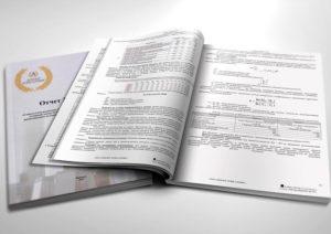 Сроки действия отчетов об оценке
