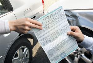 Договор страхования транспортного стредства