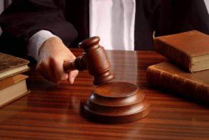 Решение об аресте имущества принимается судом