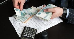 Выплата участкику ООО доли в уставном капитале