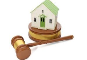 Продажа имущества при проведении процедуры банкротства