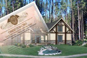 Изображение - Получение налогового вычета при продаже земельного участка 8y6e5544444-300x200