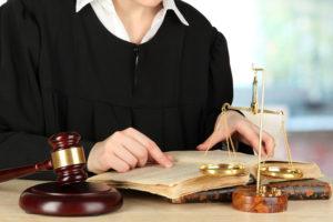 Решение о наложении взыскания на имущество принимается судом