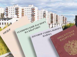 Совместная приватизация квартиры в долях