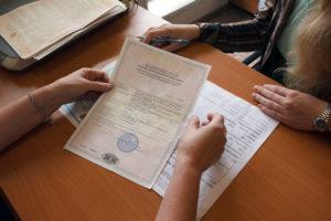 Договор дарения недвижимости необходимо зарегистрировать в Росреестре