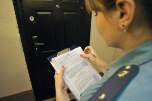 Оценка имущественного положения должника судебными приставами