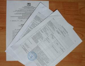 Какие документы нужны на оформление гаража в собственность