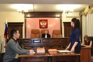 Рассмотрение корпоративного спора в Арбитражном суде