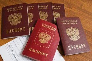 Восстановление свидетельства о государственной регистрации права