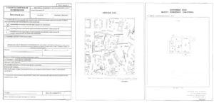 Основания и оформления перехода права собственности на недвижимое имущество
