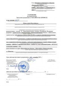 Государственный акт даетли права на собственность