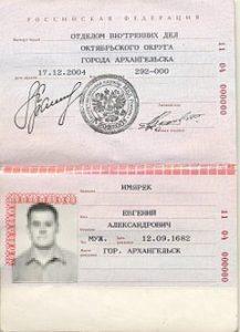 Кадастровый учет машиномест и регистрация прав.